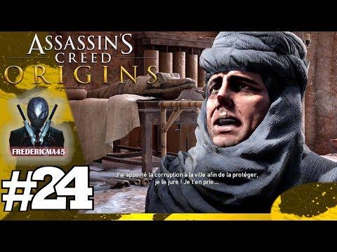 ASSASSIN'S CREED ORIGINS [FR]: Les Secret des Premières Pyramides - Walkthrough 24