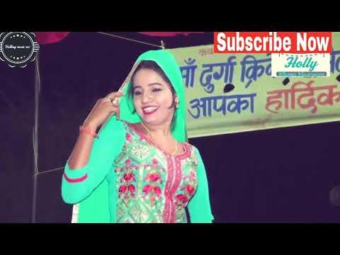 Jawani Mange Pani Pani Haryanvi Dance Song 2017