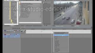 Инструмент ускорения - замедления видео в Vegas pro