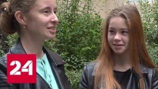 Семье, которой грозит депортация из Крыма на Украину, помогут крымские власти - Россия 24