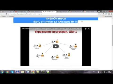 Одностраничник - Вставка и центрирование видео с YouTube