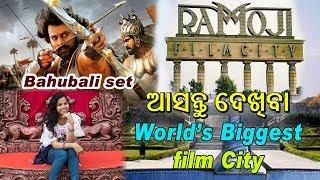 Ramoji Film city Hyderabad | Bahubali set  with more