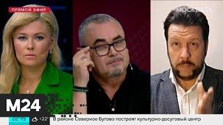 """""""Вечер"""": система видеофиксации вступит в борьбу с хамством на дорогах - Москва 24"""