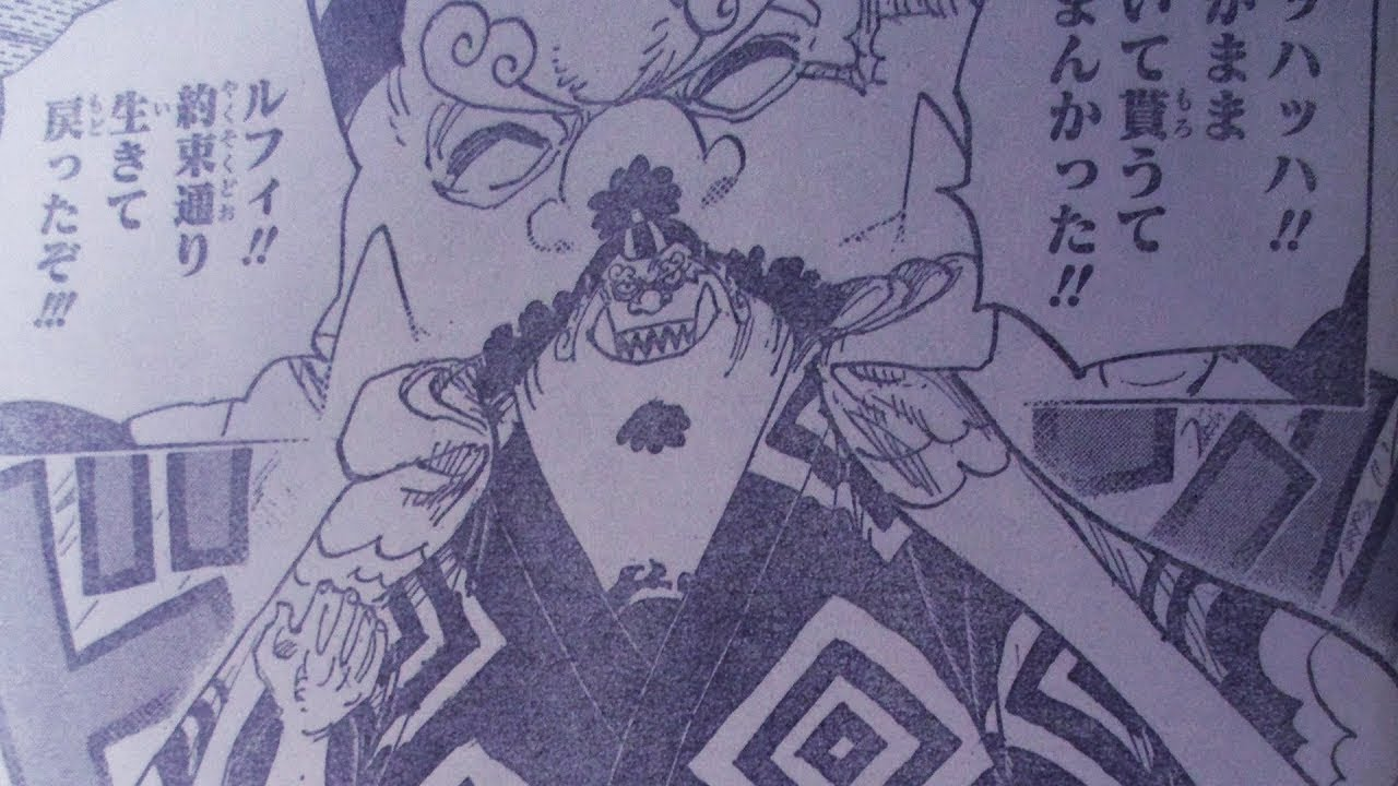 ワンピース 976語 ネタバレ#1   One Piece 976 Full JP Spoiler#1