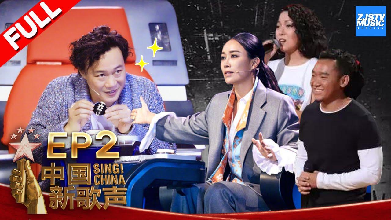 Image result for 中国新歌声2》第2期: 周杰伦科普嘻哈术语帮陈奕迅抢人 Eason客串学员演唱《十年