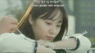 Alex - I Want To Love You (사랑해줄래) FMV (My Lovely Girl OST)[ENGSUB + Romanization + Hangul]