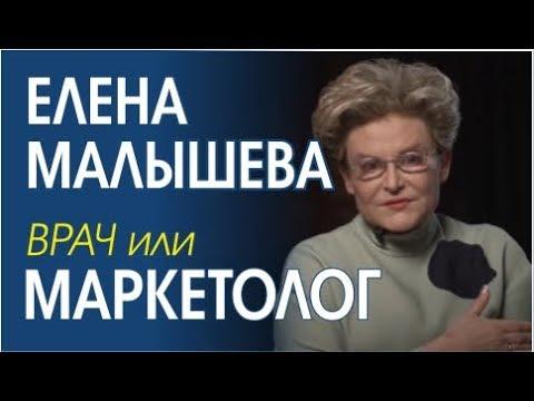Елена Малышева на канале  @А поговорить?   у Шихман.  Невербальное поведение, манипуляции.