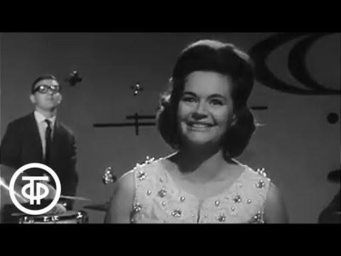 """Нина Дорда """"Ходит песенка по кругу"""", 1967 г."""