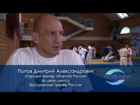 Интервью Д.А.Попова для компании Триомед