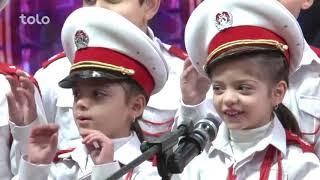 بامداد خوش - بخش تباشیر - طلوع / Bamdad Khosh - Tabashir Segment - TOLO TV