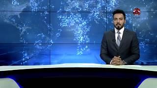بدء عملية تفويج الحجاج اليمنيين الى السعودية عبر منفذ الوديعة الحدودي
