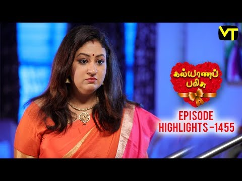 Kalyanaparisu Tamil Serial Episode 1455 Highlights on Vision Time. Let's know the new twist in the life of  Kalyana Parisu ft. Arnav, srithika, SathyaPriya, Vanitha Krishna Chandiran, Androos Jesudas, Metti Oli Shanthi, Issac varkees, Mona Bethra, Karthick Harshitha, Birla Bose, Kavya Varshini in lead roles. Direction by AP Rajenthiran  Stay tuned for more at: http://bit.ly/SubscribeVT  You can also find our shows at: http://bit.ly/YuppTVVisionTime    Like Us on:  https://www.facebook.com/visiontimeindia