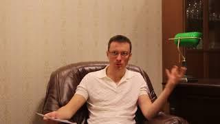 Смотреть видео 2. Впадаю в прокрастинацию даже когда ищу инфу по борьбе с ней онлайн