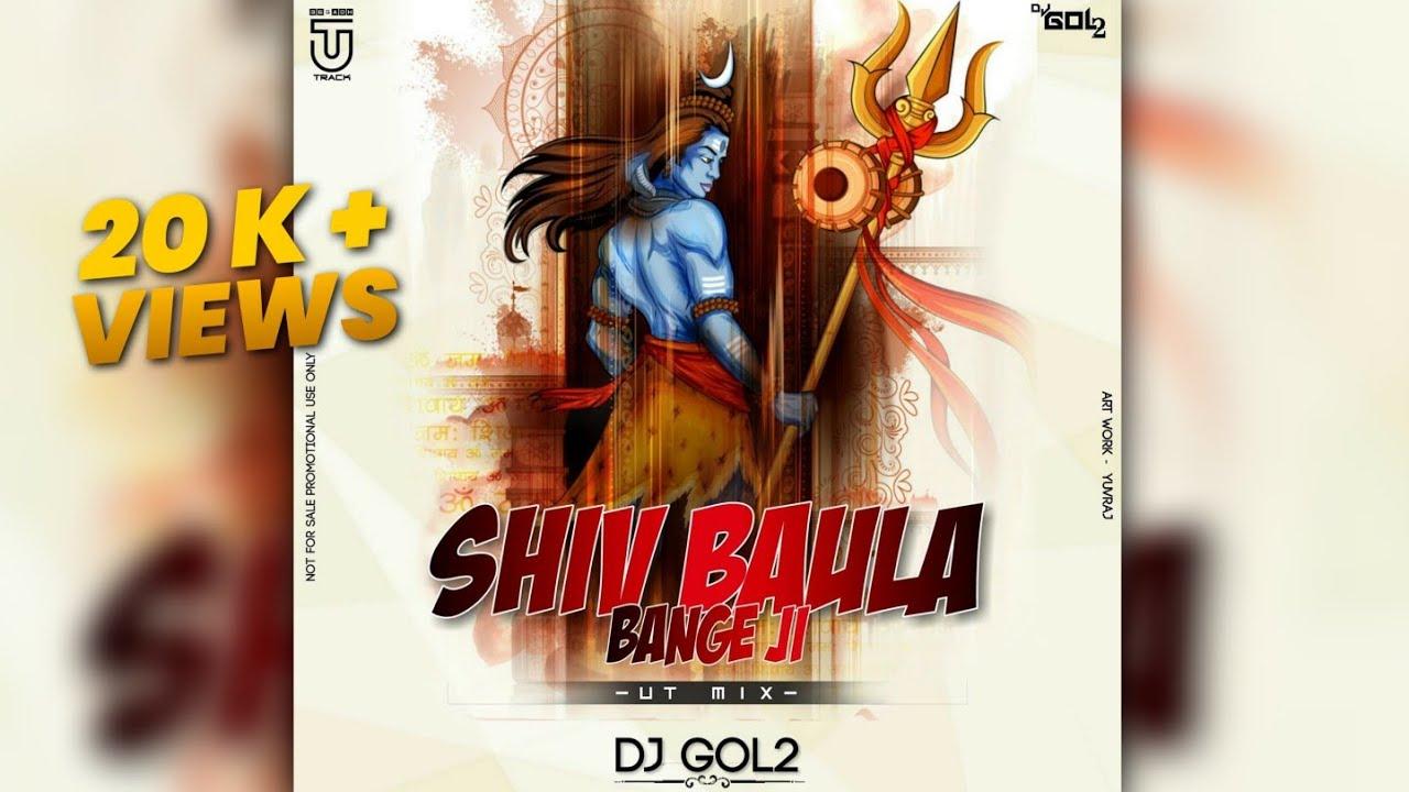 SHIV BAULA BANGE JI UT DJ GOL2 || 36Garh UT TRACK