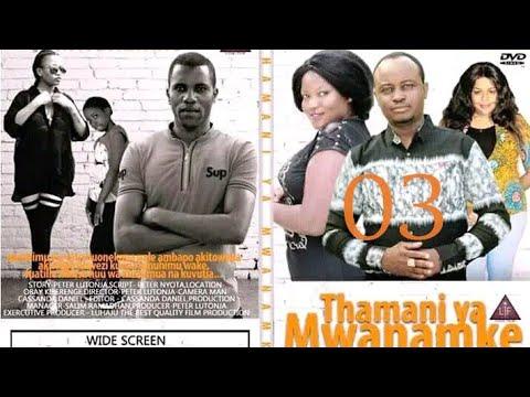 Download Filam mpya ya Tanzania.new bongo movie thamani ya mwanamke ep 03