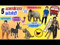 5 मजेदार कोमेडी Jokes - Part 5 ! Stand Up Comedy ! Funny Video ! Talking Tom ! Lots Of Laughter