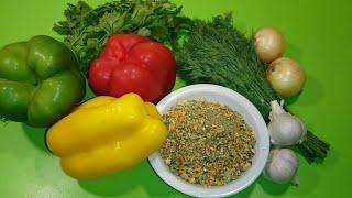Натуральная Приправа из сушеных овощей своими руками