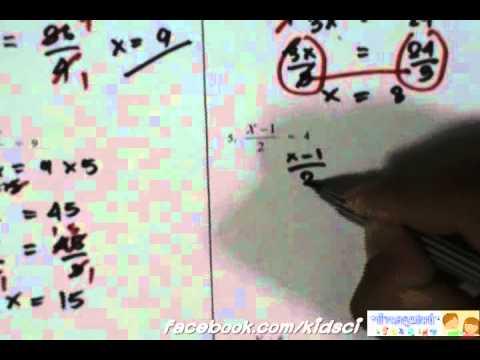 แบบฝึกหัดคณิตศาสตร์ ป.6 ชุดที่ 7