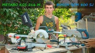 METABO KGS 216 M vs BOSCH GCM 800 SJ - Обзор Популярных Торцовочных Пил