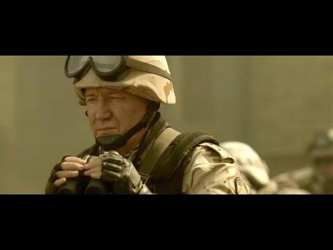 КЕРБАЛА - БГ Трейлър / KARBALA - BG Trailer
