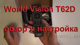 World Vision T62D обзор и настройка
