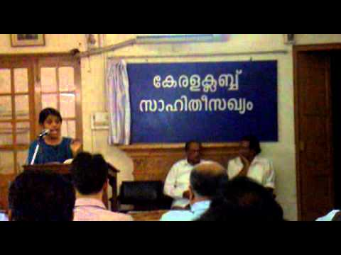 VAAKKU - POEM RECITED BY Ms ASHWATHI MURALEEDHARAN