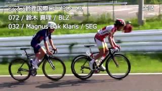 2015シマノ鈴鹿国際ロード