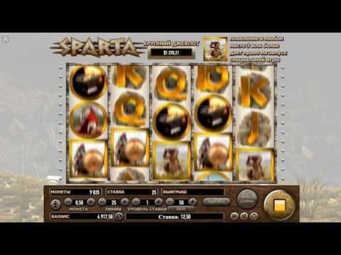Гейминатор игровые автоматы онлайн