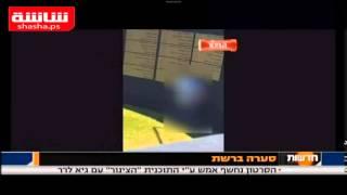 شاشة نيوز- فيديو تحريضي : عربي يمارس الجنس على نصب تذكاري للجنود الاسرائيليين القتلى