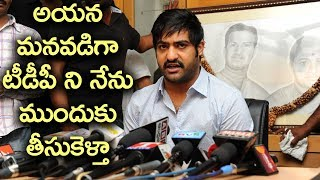 Jr.NTR Clearcut Press Meet On TDP Party At The Time Of Badsha Movie | Filmy Monk | #ThrowbackVideo
