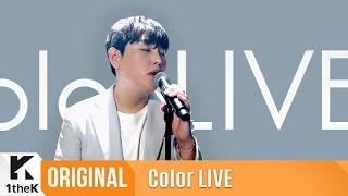 Color LIVE(컬러라이브): Han Dong Geun(한동근)_Crazy(미치고싶다)