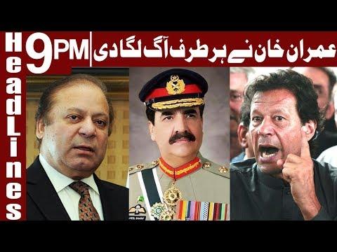 Nawaz Sharif had Army's help in 2013 elections - Headlines & Bulletin 9 PM - 3 May 2018 - Express