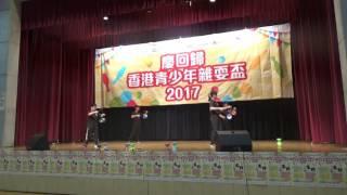 香港青少年雜耍盃雜耍盃2017 中學及大專團體組 5 PA雜