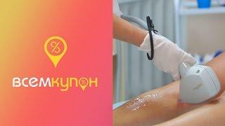 видео скидки на эпиляцию в Киеве