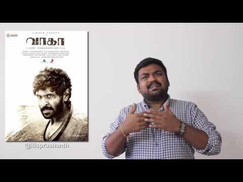 Wagah review by prashanth