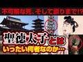 ある建築の情景「太子の環 太子町庁舎」 - YouTube
