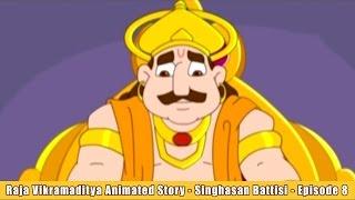Raja Vikramaditya Animated Story  Singhasan Battisi  Episode 8