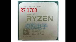 The best budget gaming CPU. AMD RYZEN R7 1700