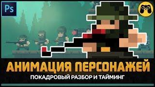 Анимация персонажей из Bloodlust 2D | Разработка игр - Своя игра в жанре Платформеры by Artalasky