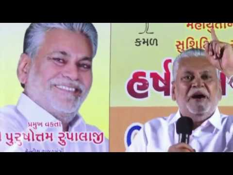 Shri Parshottam Rupala's Speech in Mumbai - Part 2
