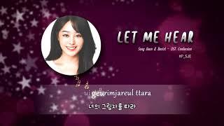 [Han / Rom] Song Ji Eun & Basick – 들려줘 OST. Confession (자백)