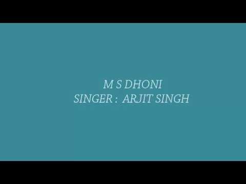 PHIR KABHI LYRICS | M.S. DHONI  SONGS