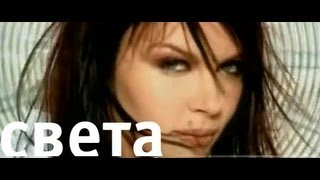 Света - А может да (Official video)