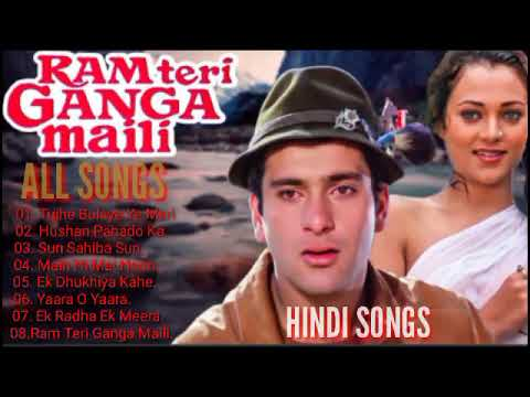 Download Hindi Songs Ram Teri Ganga Maili All Songs Romantic Hindi Songs Bollybood song