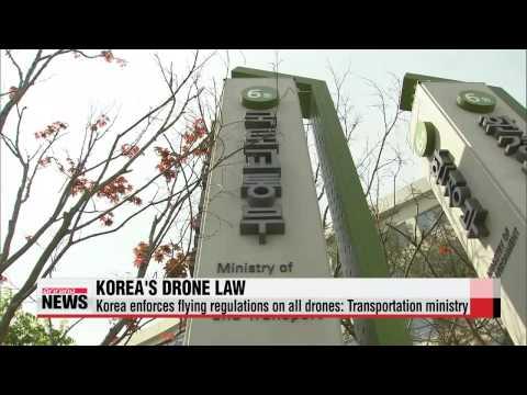 Korea enforces flying regulations on drones   드론 항공법 준수사항 공개, 위반 시 과태료
