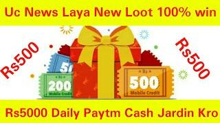 (Expired) Rs500 Paytm Daily Uc News Laya New Loot | Jaldi Kro Sabhi ko Kamane ka Moka