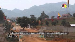 Shan National School Open at Pang Leng Sai