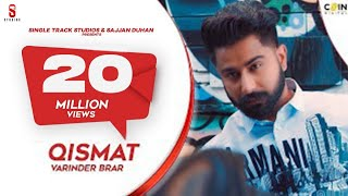 Qismat | Varinder Brar | Official Punjabi Video | Latest Song |New Punjabi Songs 2020| Ditto Music