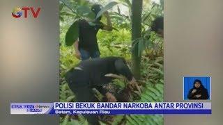 Polisi Bekuk Bandar Narkoba di Batam - BIS 17/06