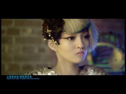 張韶涵  為愛而活 Official MV